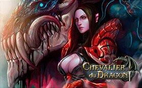 Chevalier_278x173_1